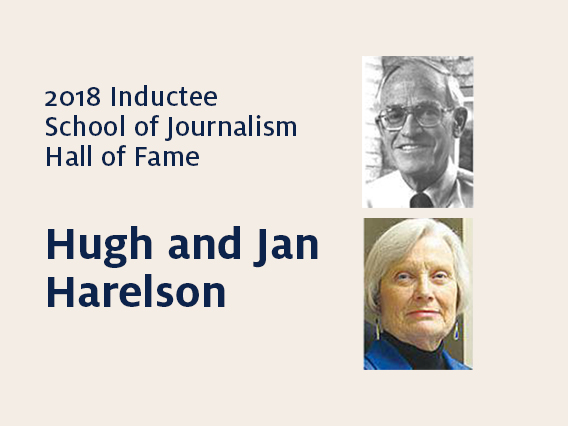 Hugh and Jan Harelson: 2018 Hall of Fame inductees