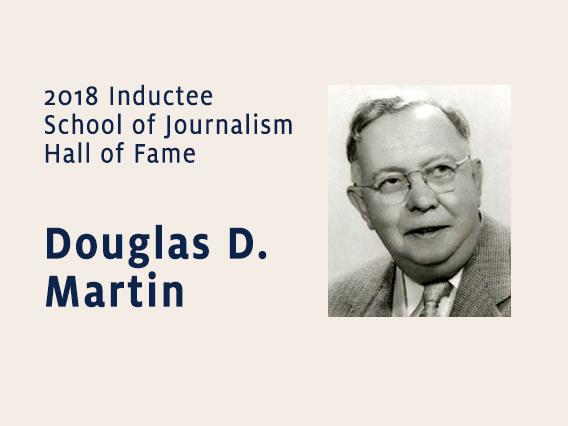 Douglas D. Martin Hall of Fame